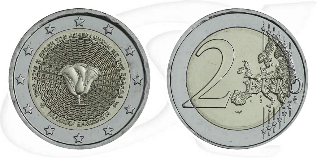2 Euro Griechenland 2018 Dodekanes