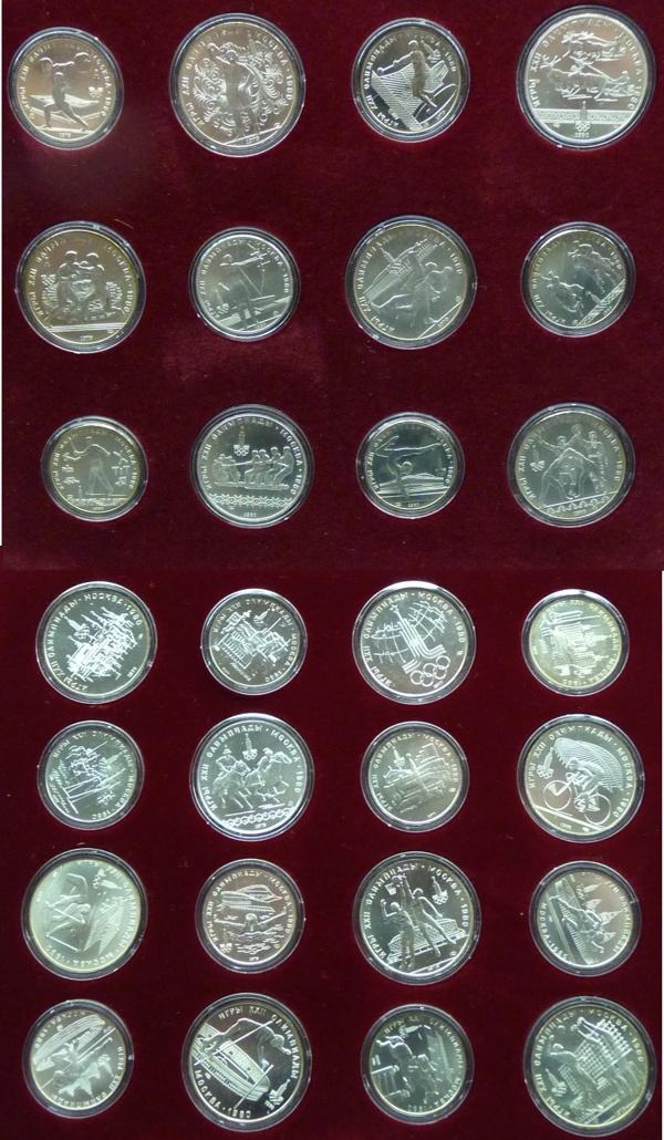 Silbermünzen Russland Olympiade Moskau 1980